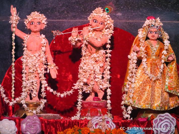 Deidades de Radha-kunja