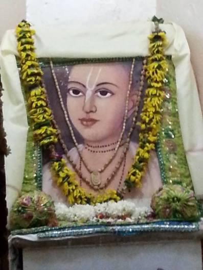 Lokanatha