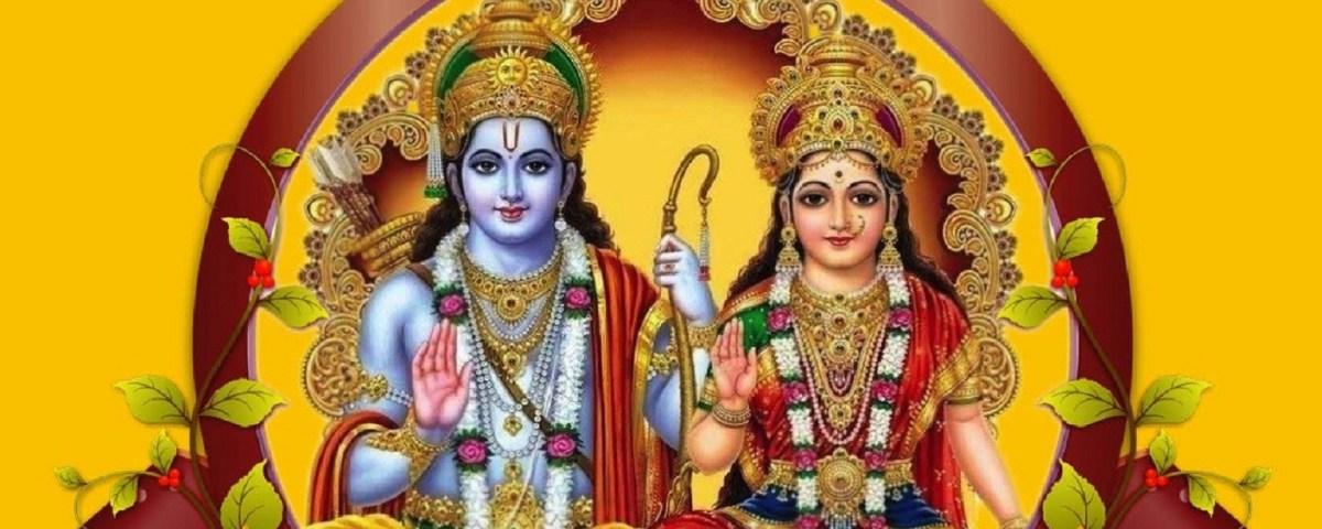 As Glórias de Sita-Rama | Bhakti Yoga Pura