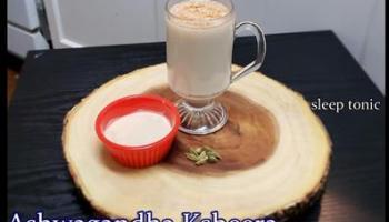 Ayurvedic Spiced Milk   Lung Tonic - BHARADWAJ KITCHEN