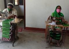 Bihar Mask