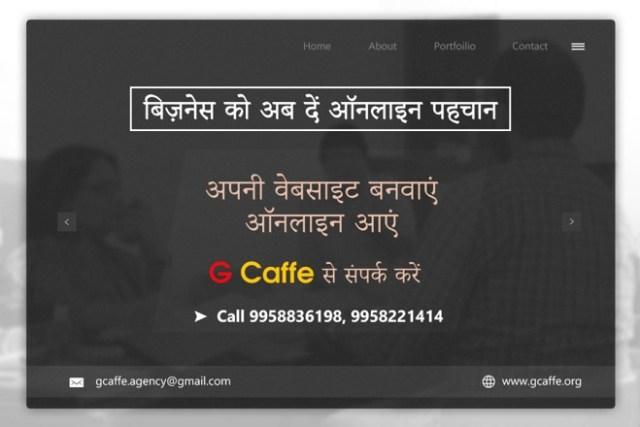 G Caffe creative agency