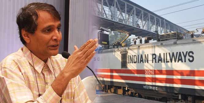 3 Applications Launched For Indian Railways by Railway Minister Suresh Prabhu