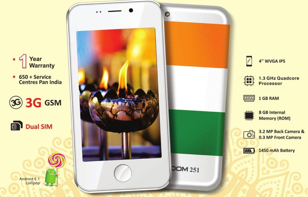 CHEAP MOBILE OFFERS COULD BE A SCAM [SCAM ALERT] . #FREEDOM251