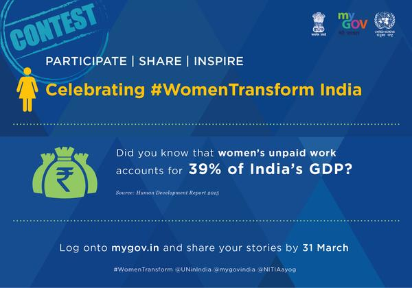 Celebrating #WomenTransform India, Share Your Story to Participate