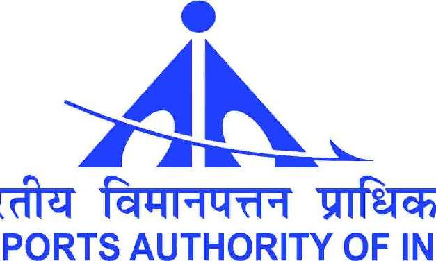 220 Junior Executives to be Recruited this Year by Airports Authority of India