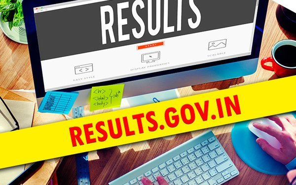 All the Exam Results on Same Site  #DigitalIndia #TransformingIndia