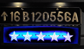 Marshal of the Air Force's Number Plate
