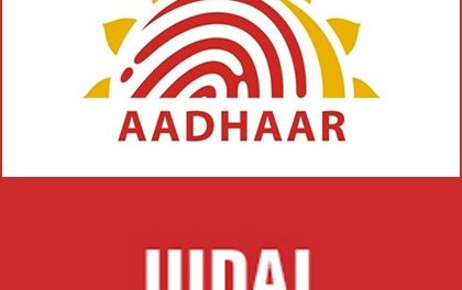 Rules under the Aadhaar Act approved by UIDAI, more to be Notified Soon