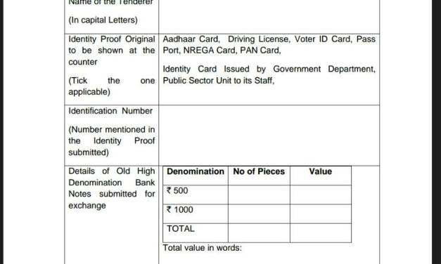 Check out the Format to Exchange your Rs 500 and Rs 1000 Notes