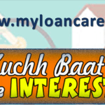 Series A Funding Raised byFintech Startup MyLoanCare