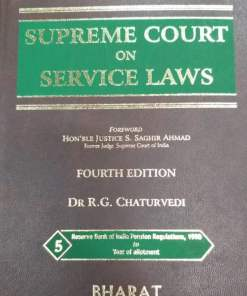 BLP's Supreme Court on Service Laws by Dr. Gurbax Singh - 4th Edition 2019