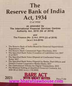 Lexis Nexis's The Reserve Bank of India Act, 1934 (Bare Act) - 2021 Edition