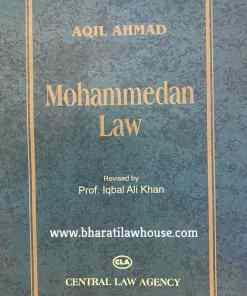 CLA's Mohammedan Law by Aqil Ahmad - 27th Edition 2021