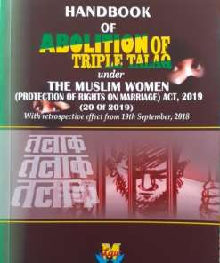 Maxwell Law Publishing Handbook of Abolition of Triple Talaq by PK DAS Edition 2019