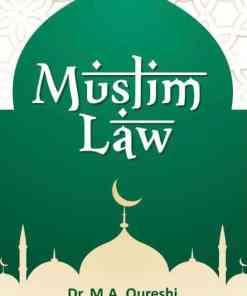 CLP's Muslim Law by Dr. MA Qureshi - 6th Edition 2020