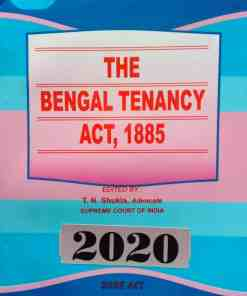 Kamal's The Bengal Tenancy Act, 1885 (Bare Act) - 2020