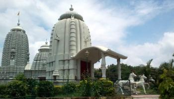 Jagannath Temple, Ranchi, Jharkhand