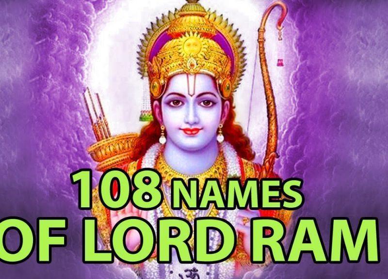 108-names-lord-rama