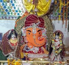 Ganesh Temp