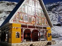 Machail Mata Temple, Kishtwar