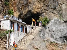 Shiv Khori , Udhampur