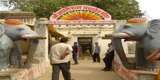 Achaleshwar Mahadev Temple, Siroh