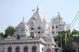 Gauri Shankar Temple, Delhi