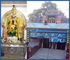 Hanuman Temple, Port Blair
