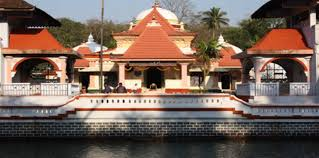 Sri Nagesh Maharudra Temple, South Goa
