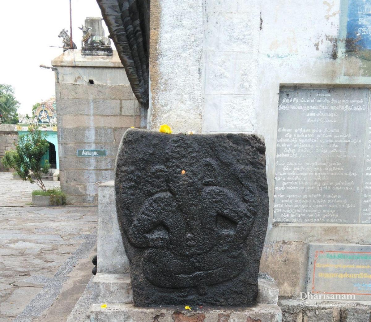 Sri Panangatteswarar Temple, Pondich