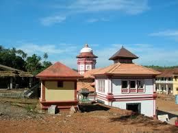 mallikarjuna temple goa