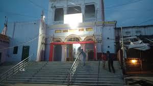 Burhanath temple, Bhagalpur2