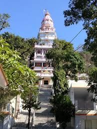 Gufa Mandir, Bhopal