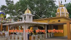 Sarvamangala temple, Korba1