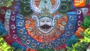 Janam Din Aaya Hai Khatu Wale Shyam Dhani Ne By Shyam Agarwal