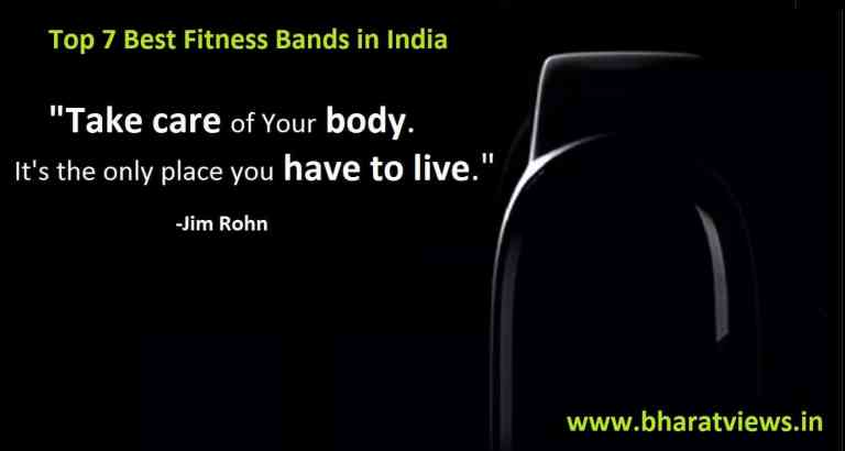 top 7 best fitness tracker in India