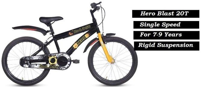 Best hero cycle for kids