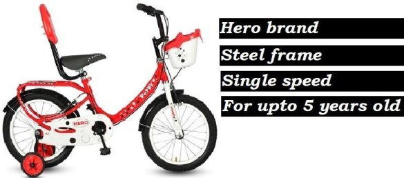Best cycle for girl kids