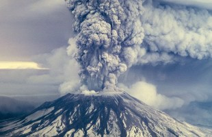 letusan gunung api