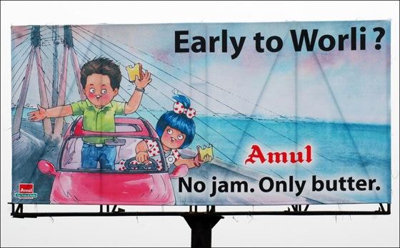 Amul Worli.jpg