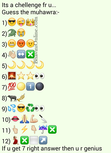 WhatsApp Guess the Muhawra