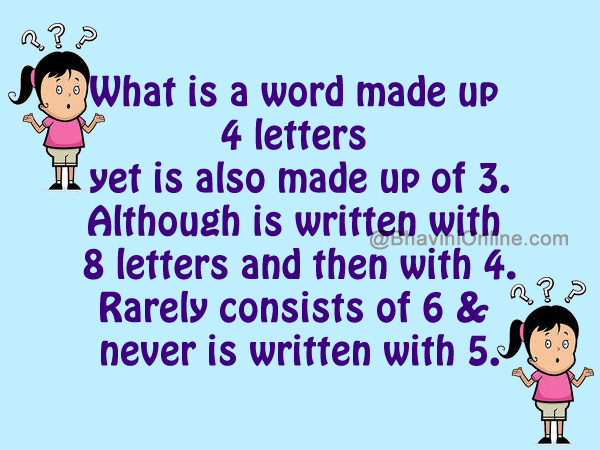 Fun Word Riddles What Is A Word Made Up 4 Letters