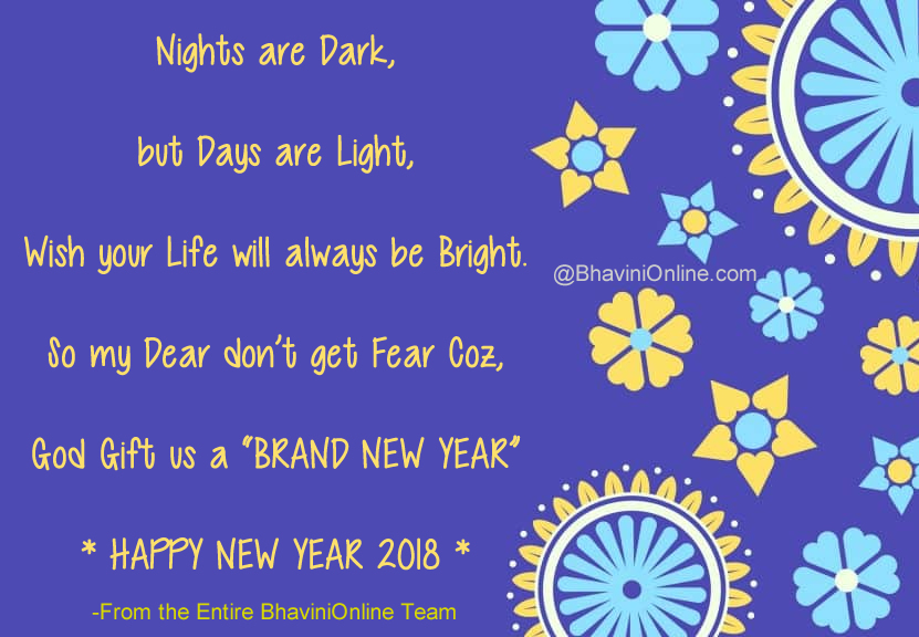 wishing you all a successful and prosperous happy new year 2018 bhavinionlinecom