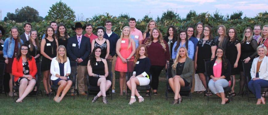 East Foundation scholarship recipients 2017-18