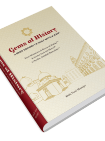 GEMS OF HISTORY – A BRIEF HISTORY OF DOAT MUTLAQEEN R.A.
