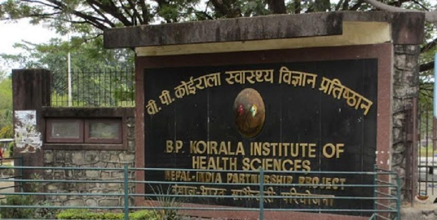 काठमाडौं बाहिर पहिलोपटक कोरोना भाइरस परीक्षण धरानमा शुरु