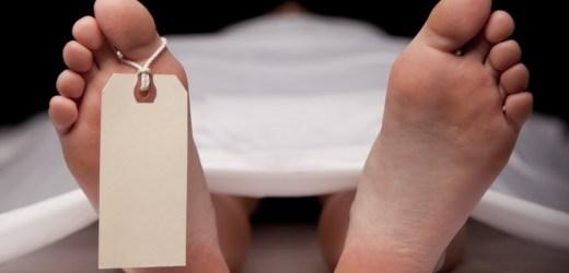 हरेक वर्ष करिब ६ सय अमेरिकीको खाटबाट लडेर मृत्यु