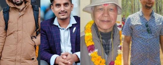 चलचित्र पत्रकार संघ नेपाल चितवन शाखाले तिन पत्रकार र एक कलाकारलाई सम्मान गर्ने