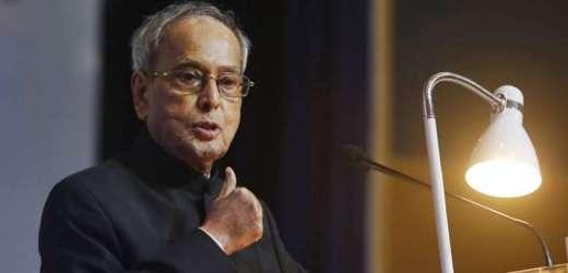 भारतका पूर्व राष्ट्रपति प्रणव मुखर्जीको निधन